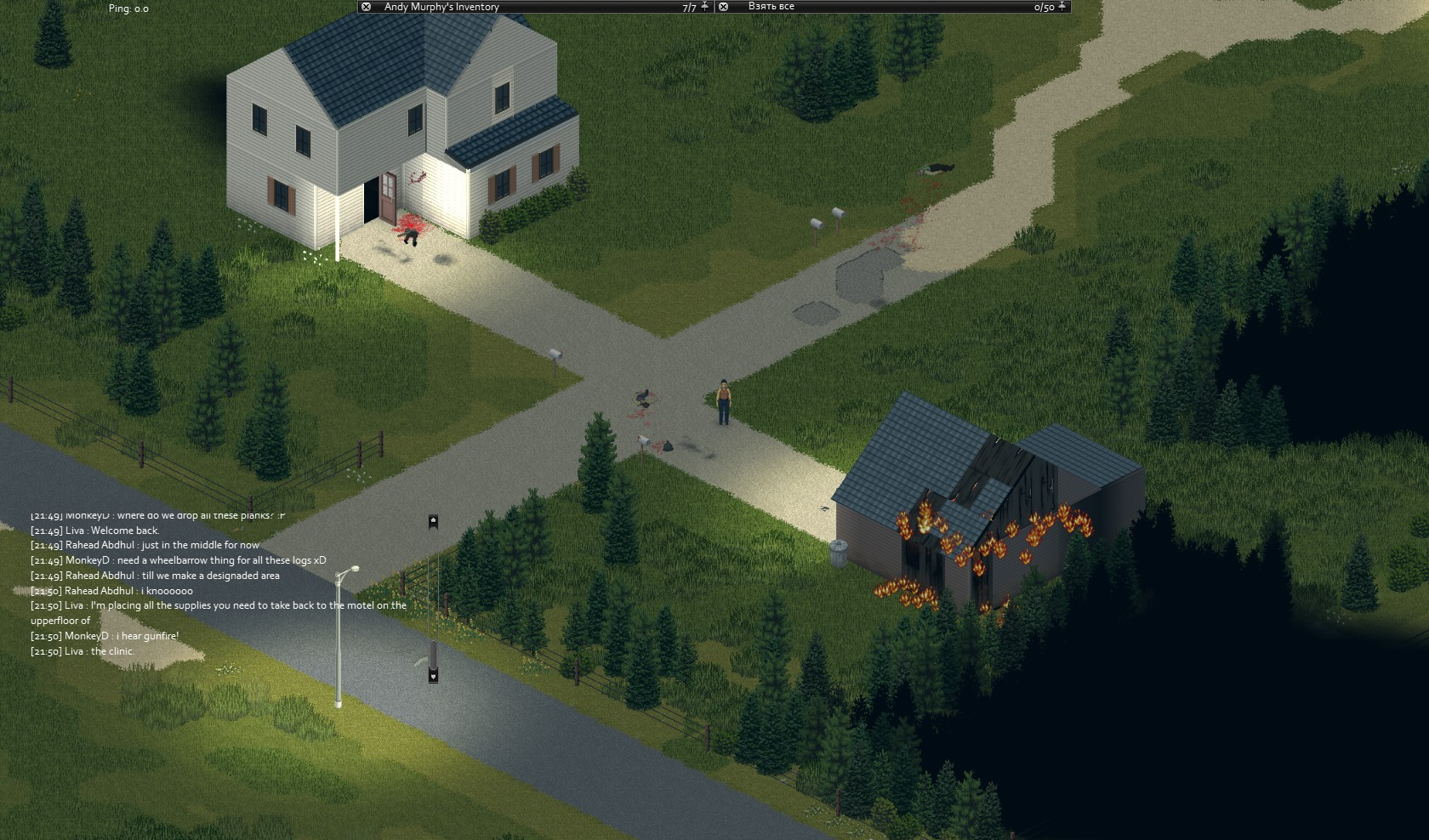 APZDTISA 20 This time with LIVE MULTIPLAYER   Project Zomboid
